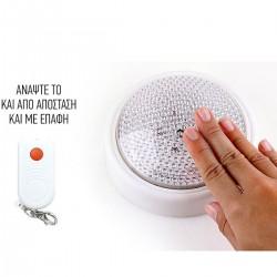 Τηλεχειριζόμενο φορητό φωτιστικό με 5 λαμπάκια LED - Remote LED brite light-OEM