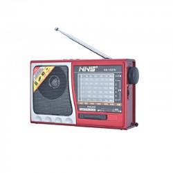 Επαναφορτιζόμενο ραδιόφωνο  NS-1521U